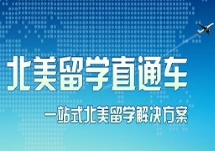 佛山sat1600分培训班