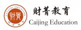 上海财菁教育科技有限公司