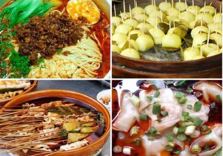 广州信星厨艺培训