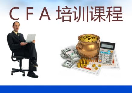 上海财经大学CFA一级精品网课