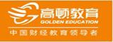 上海高顿教育