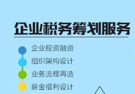EXCEL数据分析处理技能广州