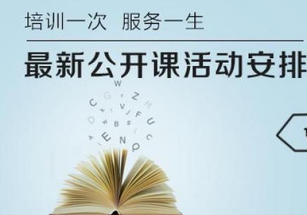 发票处理技巧课程广州