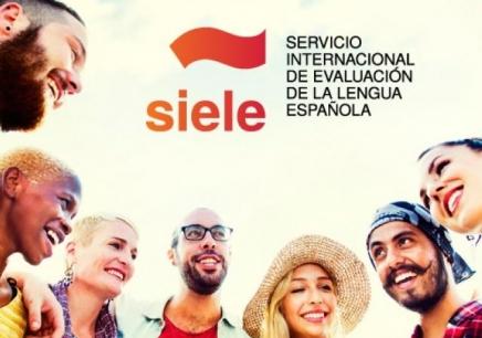 西班牙语SIELE中国考点