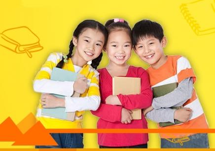 上海少儿学英语去哪儿