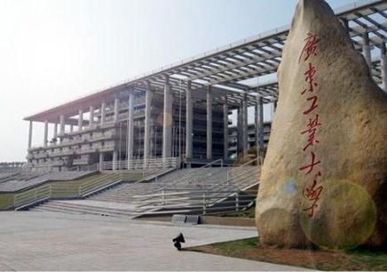 广州市2018年成人高考报名点