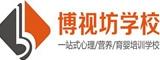 上海博视坊教育