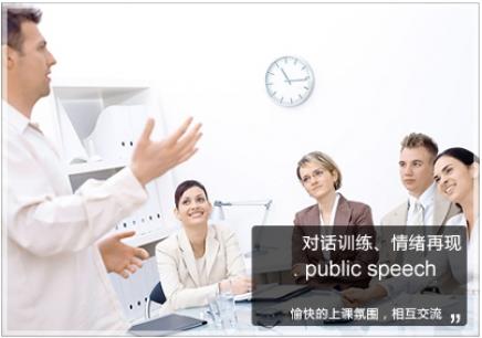 广州演讲口才培训班哪里好