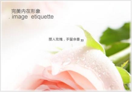 广州海珠哪有形象礼仪培训