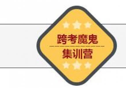 上海的研修班培训收费情况
