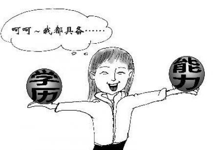 浙江大学行政管理专业同等学力申请硕士学位人员 课程