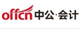 北京中公注会教育