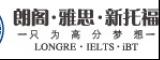 上海朗阁培训机构