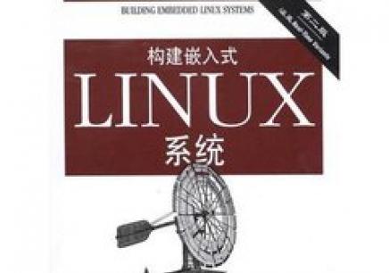 上海嵌入式ARM9驱动培训班哪个好