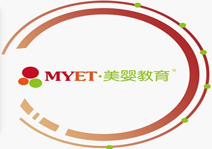 广州美婴教育教师资格培训