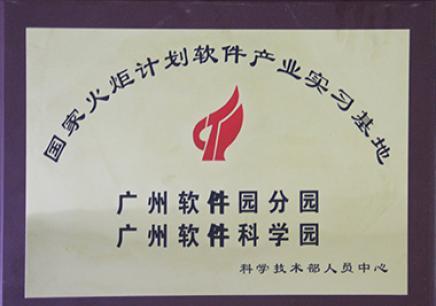 广州培训动漫设计学校