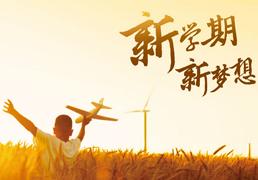 广州ap课程