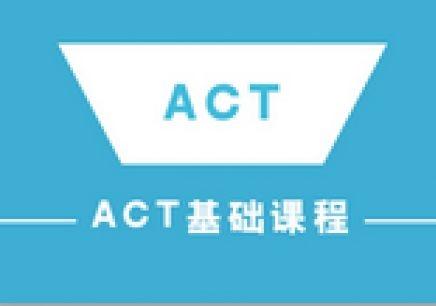 广州ACT辅导 基础班