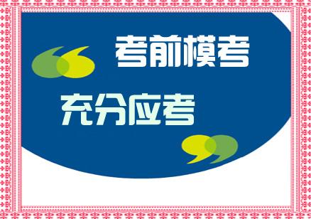 北京助理营销师培训