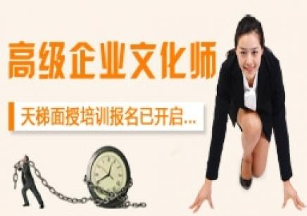 昌平区北京学企业培训师