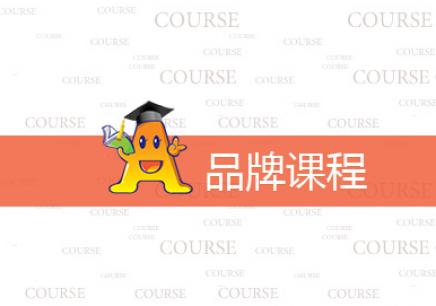 高级育婴师证书哪里可以考【北京】