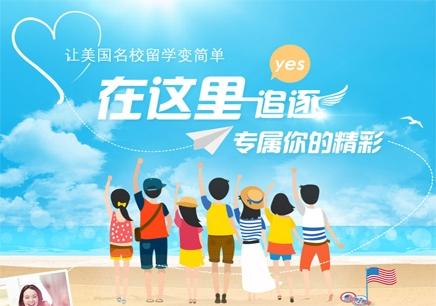 北京专业的PTE强化辅导班是哪家