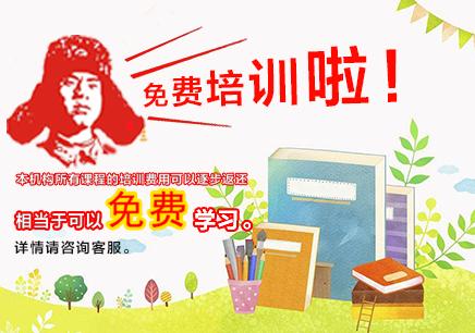 北京文秘专业自考培训
