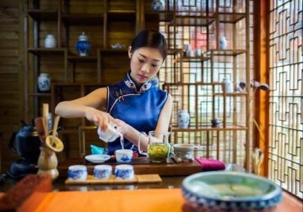 高级茶艺师培训