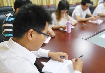 学习型组织与第五项修炼