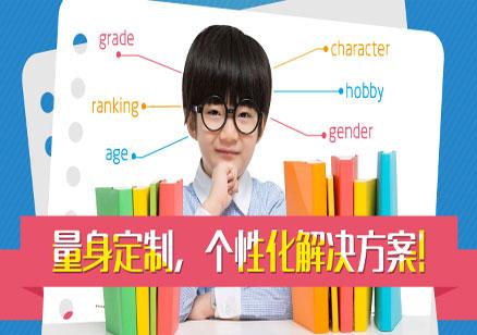 北京新动力三一口语六级5人班怎么样