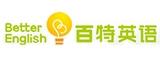 北京百特英语培训学校【海淀校区】