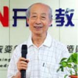 李金轩教授
