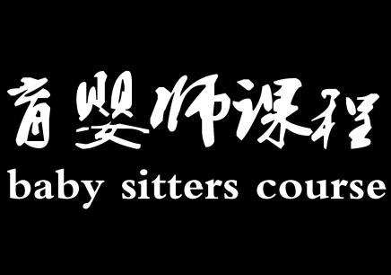 花都育婴师培训课件_广州名坤育婴师培训