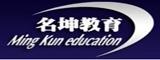 广州名坤教育培训