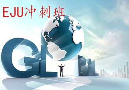 上海高级日语培训