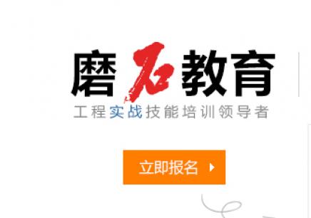 建筑电气设计学习班 北京