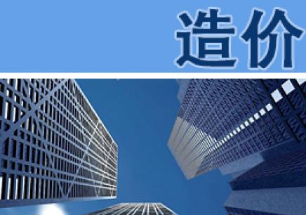 北京靠谱的安装造价员培训机构