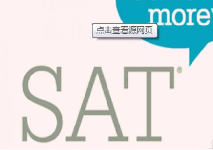 北京英语act基础培训