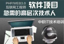 北京高级软件架构师培训   高级软件架构师班   详询   元...