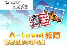 北京哪里有SAT2美国历史培训班哪家好