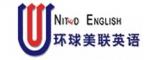 北京环球美联英语