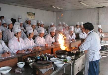 厨师培训班