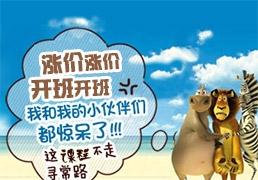 北京昌平区公共英语辅导多少钱