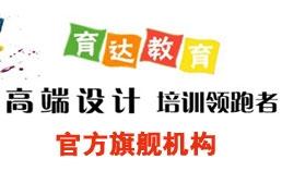 杭州淘宝美工培训机构