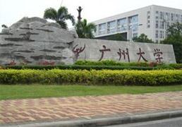 广州大学的成人高考招生