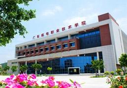 广东机电职业技术学院成人高考招生