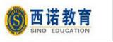 西诺教育官方旗舰机构