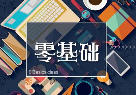 北京C语言入门培训班