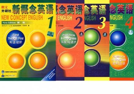 杭州新概念英语学习