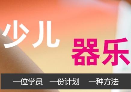 詹倩心之火古筝曲谱